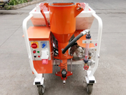 Automatic spraying machine operation guide