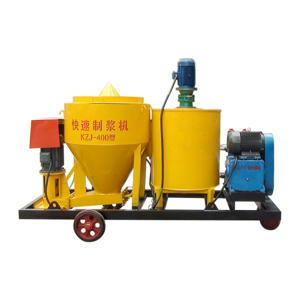 2all-in-one mixer and grout machine with secondary mixing process1
